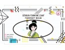 Fa Mulan: Refleksi Revolusi Pergerakan Feminisme di Dataran Tiongkok